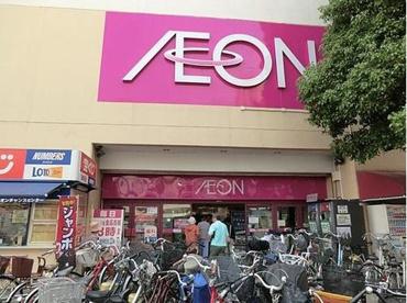 イオン西新井店の画像2