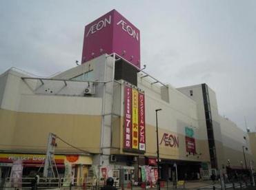 イオン西新井店の画像3