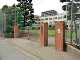 足立区立 梅島第一小学校