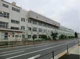 足立区立 平野小学校