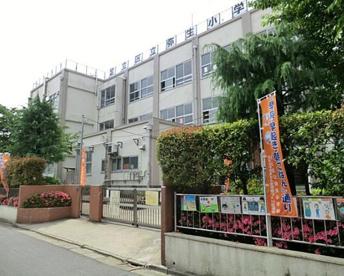 足立区立 弥生小学校の画像2