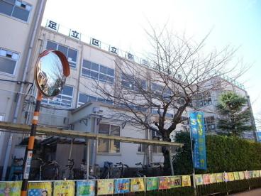 足立区立 弥生小学校の画像4