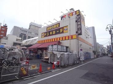 ドン・キホーテ竹の塚店の画像1