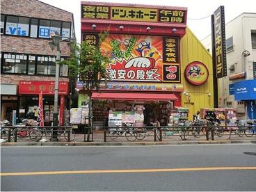 ドン・キホーテ竹の塚店の画像2