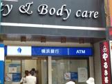 横浜銀行元住吉ATM