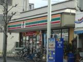 セブンイレブン 鳩ケ谷南店