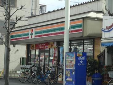 セブンイレブン 鳩ケ谷南店の画像1