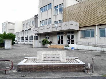 名古屋市立 千代田橋小学校の画像1