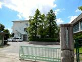 岡崎市立 竜美丘小学校