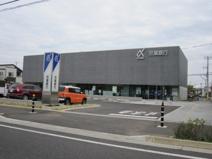 京葉銀行八千代緑が丘支店