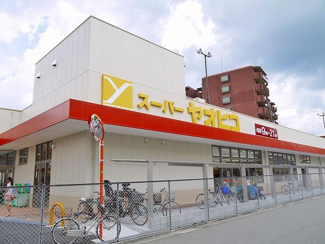 スーパーヤオヒコ 富雄店の画像