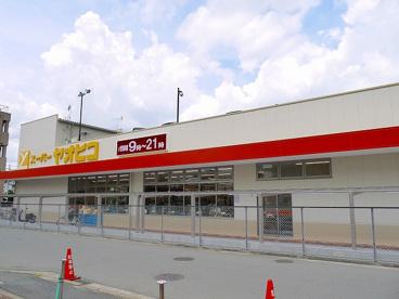 スーパーヤオヒコ 富雄店の画像3