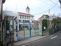 大東幼稚園