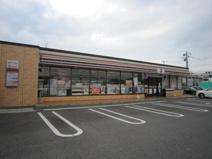 セブンイレブン・八千代工業団地入口店