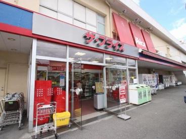 ザ・プライス西新井店の画像2