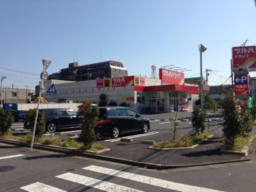 ツルハドラッグ足立西新井店の画像2