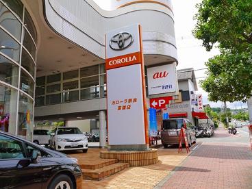 トヨタカローラ奈良 富雄店の画像4