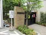 新宿区立四谷小学校