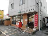 川口朝日二郵便局