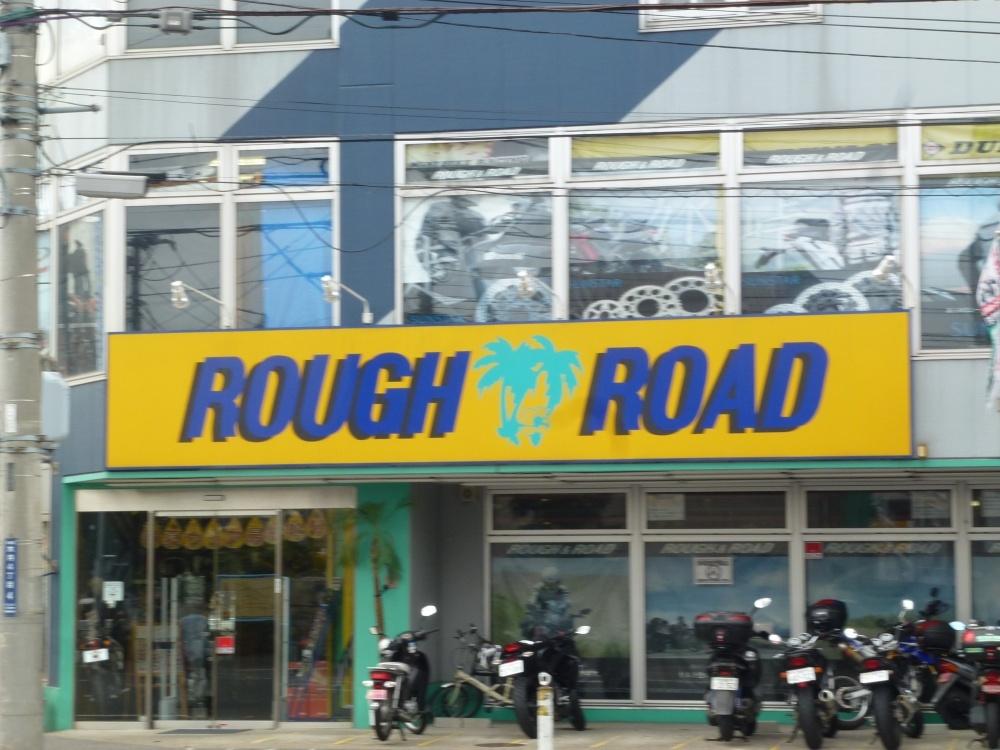 ラフ&ロード川崎店の画像