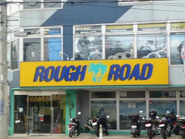 ラフ&ロード川崎店の画像1