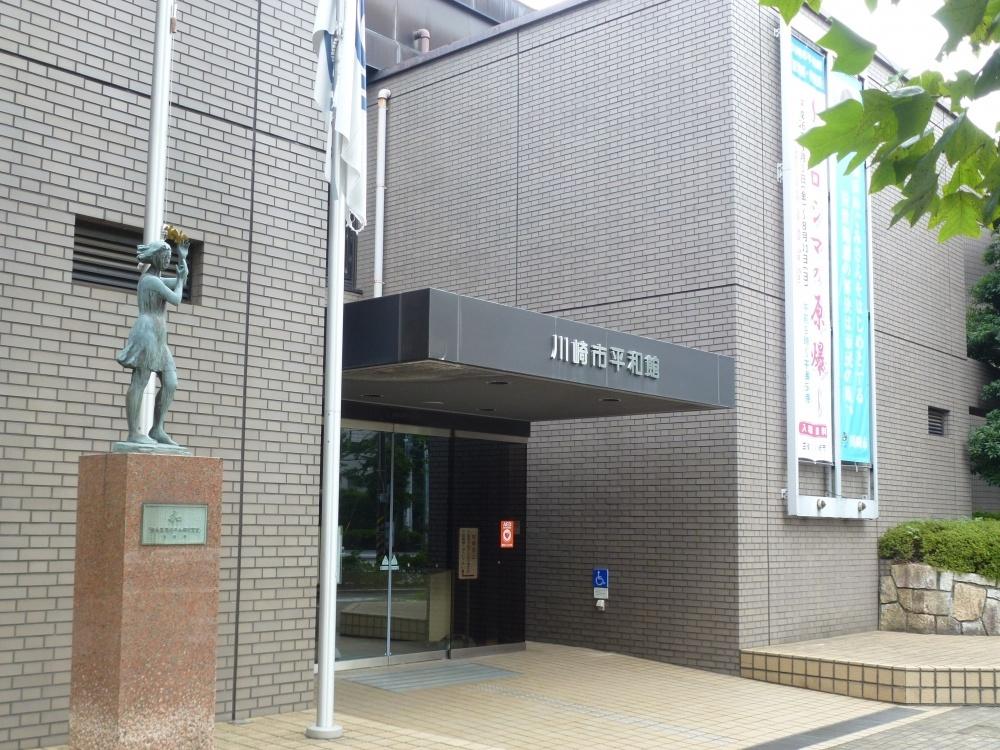 川崎市平和館の画像