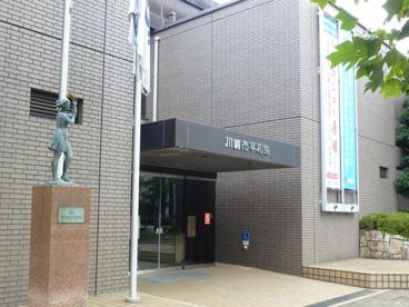 川崎市平和館の画像1