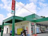 クリーニングルビー 中村屋富雄店