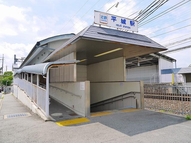 平城駅の画像