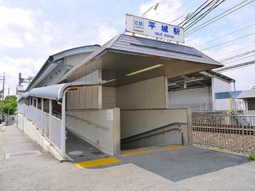 平城駅の画像1