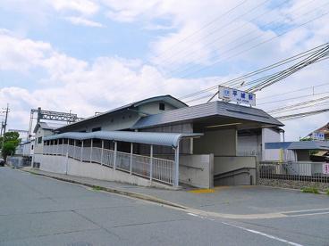 平城駅の画像4