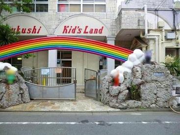 足立つくし幼稚園の画像2