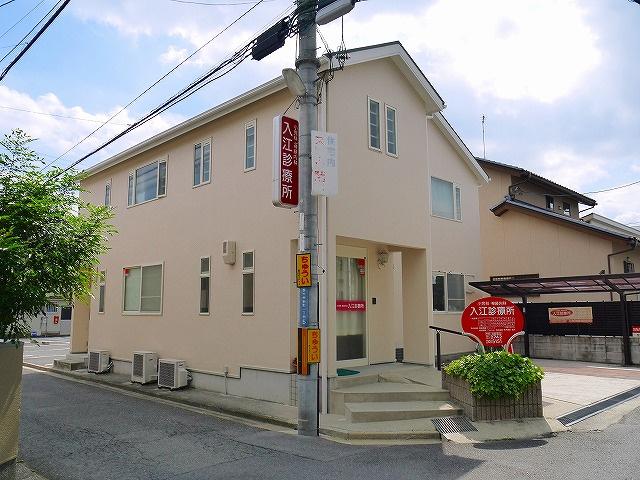 入江診療所の画像