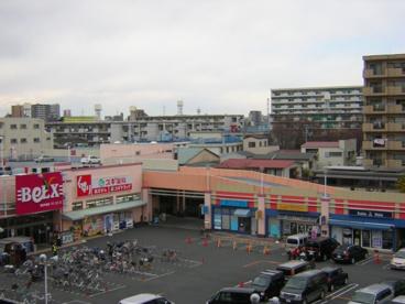 ベルクス足立中央店の画像2