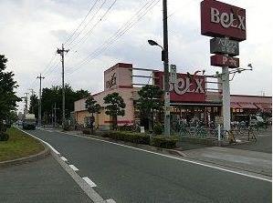 スーパーベルクス江北店の画像1