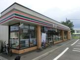 セブンイレブン札幌手稲稲穂店