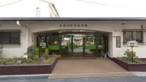 北桃谷乳児保育園