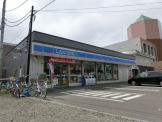 ローソン 札幌手稲区役所前店