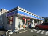 ローソン 札幌曙2条店