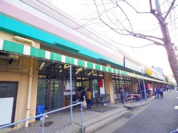 いなげや 川崎土橋店の画像1