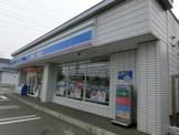 ローソン 札幌新発寒6条店