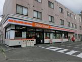セイコーマート 稲積公園店