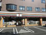 セブンイレブン 札幌富丘1条店