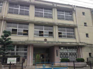 大阪市立 深江小学校の画像1