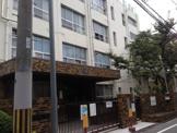 大阪市立 北中道小学校