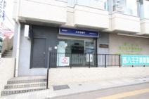 みずほ銀行西八王子駅南口出張所