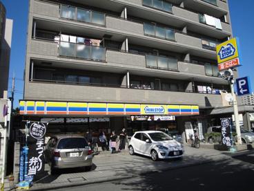 ミニストップ西八王子南口店の画像1
