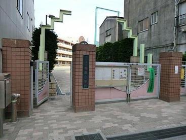 足立区立 梅島小学校の画像2