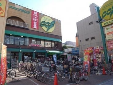 ココスナカムラ 梅島店の画像3