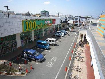 ショッピングタウンカリブの画像1